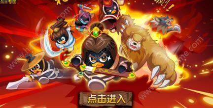 全民大乐斗游戏下载ios苹果版图4: