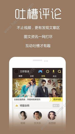 迷情影院播放器官网app下载手机版图1: