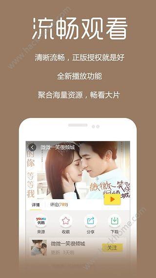迷情影院播放器官网app下载手机版图3:
