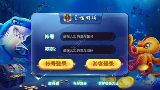 歪嘴游戏官网安卓版下载图1: