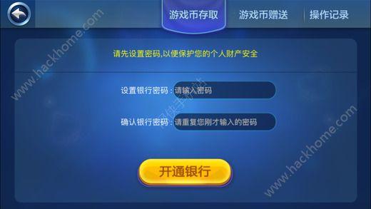 歪嘴游戏官方手机版下载图5: