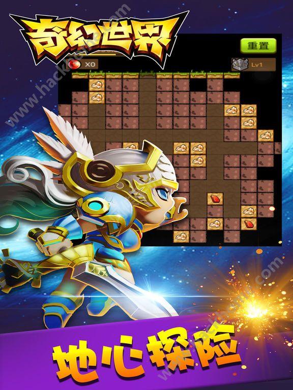 奇幻世界手机正版游戏图3: