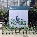 Webike单车