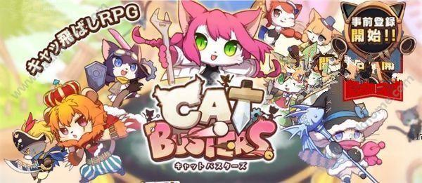 猫咪破坏者汉化中文版图2: