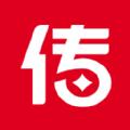 传化钱包支付官网app下载安装 v1.0.6