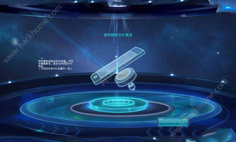 魔幻陀螺2手机游戏官方网站图4: