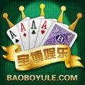 宝博真人棋牌官方网站下载游戏 v1.2.1