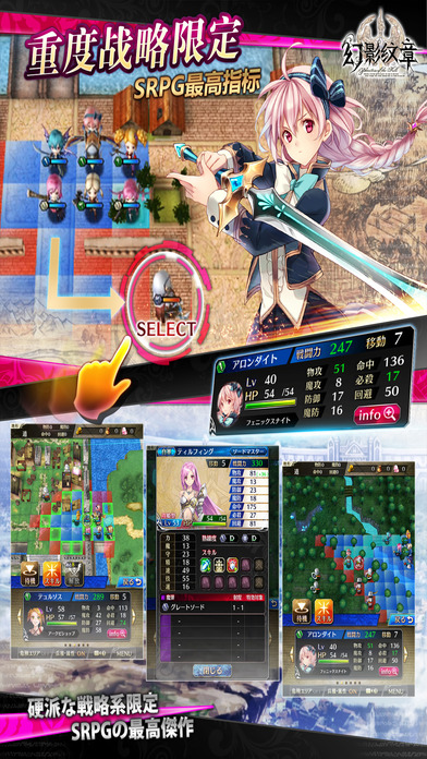 幻影纹章官网iOS版下载图3: