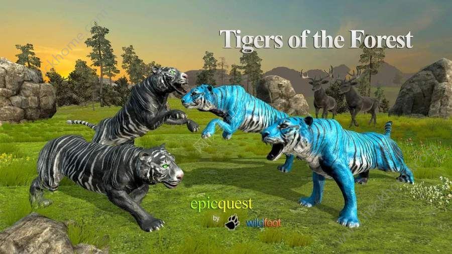 林中之虎中文无限内购破解版(Tigers of the Forest)图3: