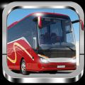 巴士驾驶模拟器3D