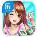 同城乐九江麻将游戏官方手机版 v1.0