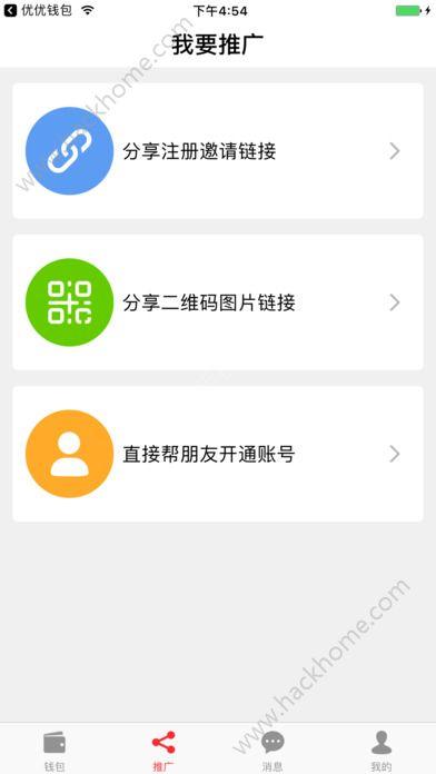 石门通宝官网手机版下载app图1: