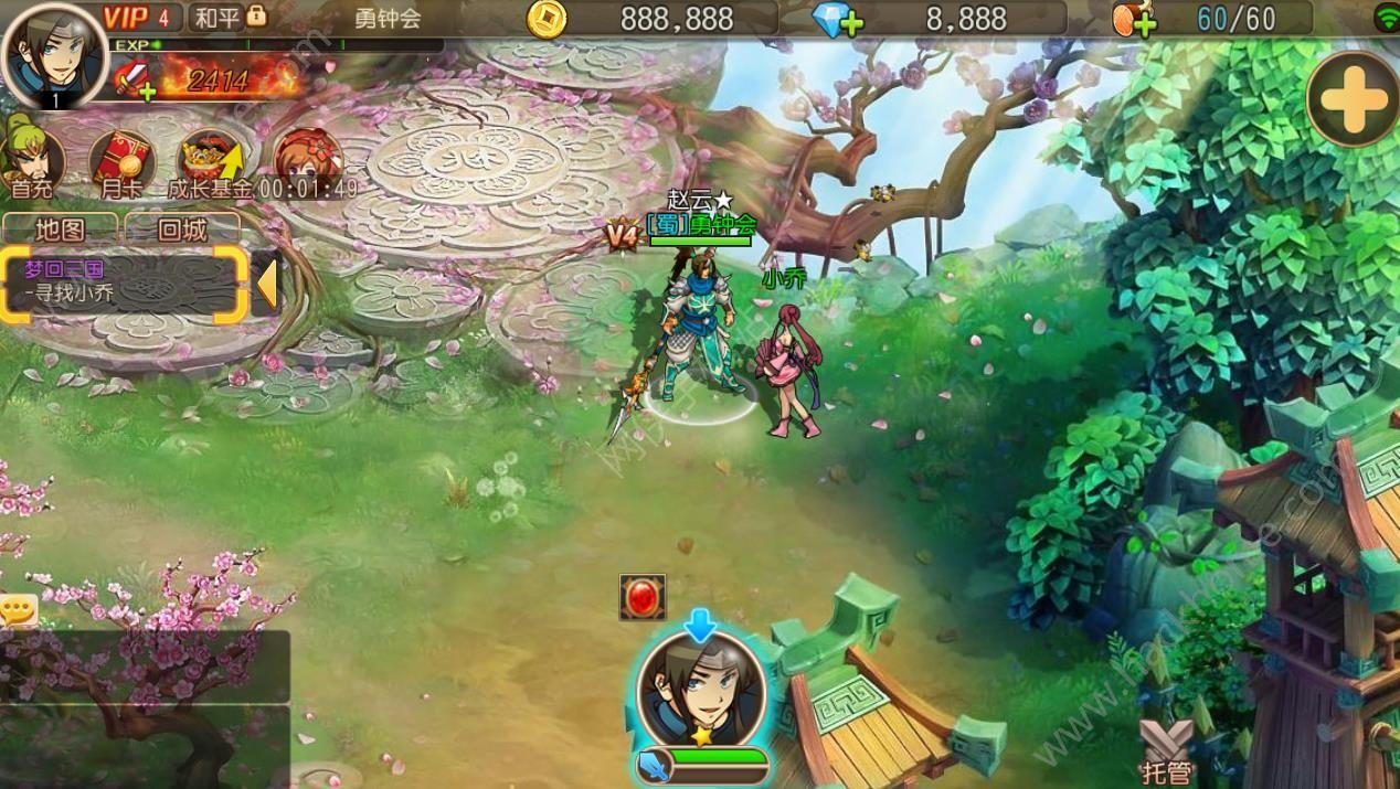 三国霸业手游-三国霸业官网正版v1.0下载-52PK游戏网