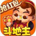 四海游欢乐斗地主游戏官网下载安卓版 v1.0