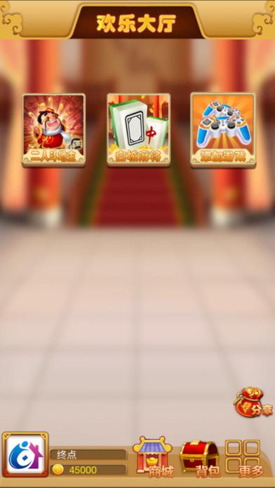 TT棋牌游戏下载手机版图1: