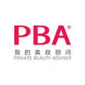 PBA美妆顾问官方版