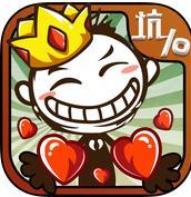史小坑的爆笑生活10游戏ios版 v1.0