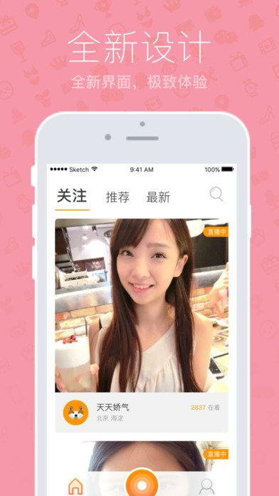 蜜桃秀直播app下载官方手机版图3: