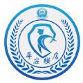 陈千警务室官方版