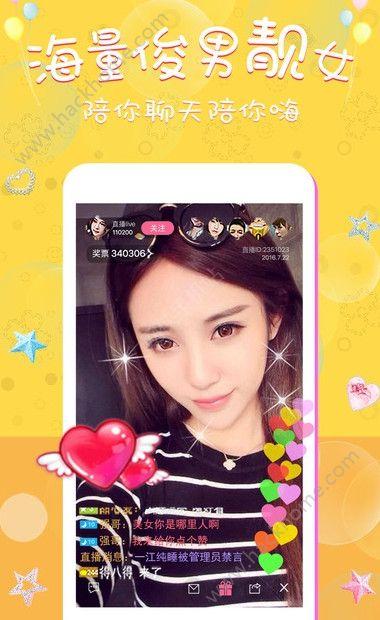 小空直播平台官网app下载安装图1: