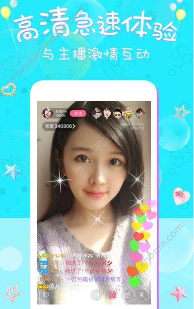 小空直播平台官网app下载安装图3: