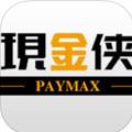 现金侠借贷官网app下载 v1.0.2