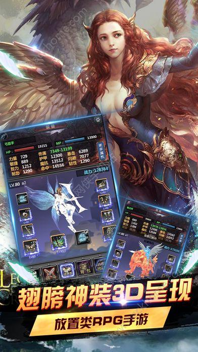 创世奇迹游戏官方网站正式版图3: