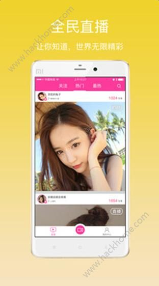 糖果直播官网app下载手机版图1: