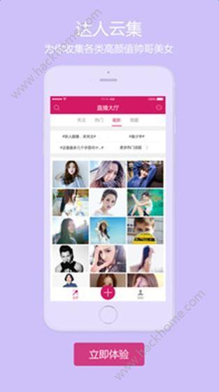 糖果直播官网app下载手机版图3: