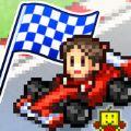 开罗冲刺赛车物语中文无限金币免费破解版(Grand Prix Story) v2.0.2