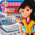 超市经理游戏官网安卓版 v1.0
