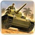 1943致命沙漠无限金币内购破解版(Deadly Desert) v1.0.2