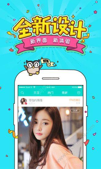 粉色直播vip会员破解版app下载图2: