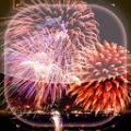 新年动态壁纸2017最新版下载手机版app v12.1