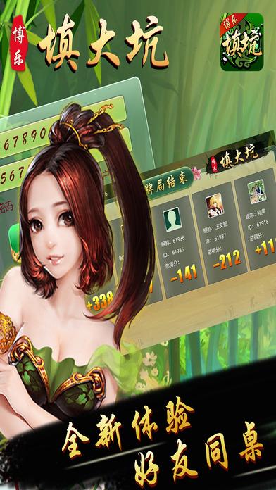 博乐填大坑官方网站手游图2: