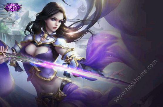 紫霞仙子:露娜