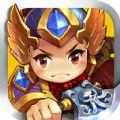 三国英雄志手游官网最新正式版 v1.2.1