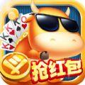 欢乐斗牛经典版安卓游戏官网最新版 v1.0.1