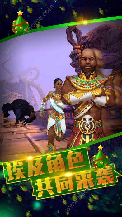 神庙逃亡23.7.6无限金币内购破解版(Temple Run 2)图3: