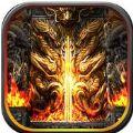 血战龙城手游ios正版 v1.0.0