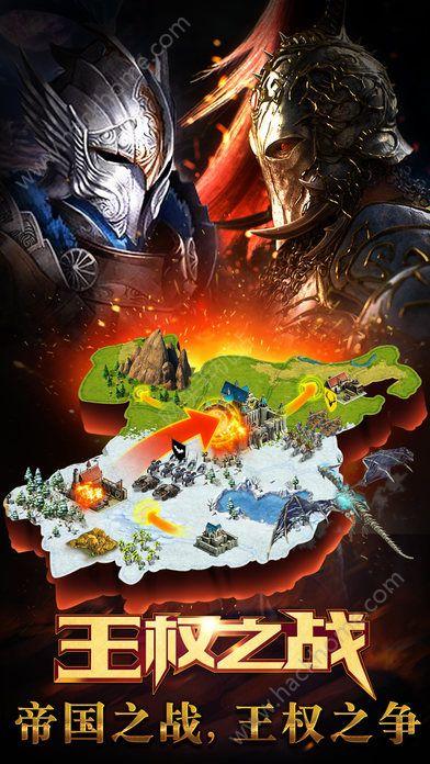 王权之战手游官方网站图5: