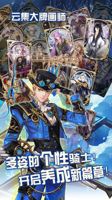 王与异界骑士手游官方iOS版图1: