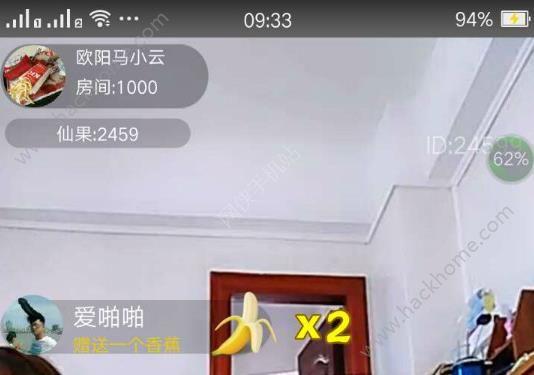 欧阳马小云视频下载mp4