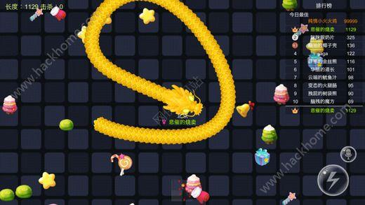蛇蛇贪吃蛇手机游戏官方版图4:
