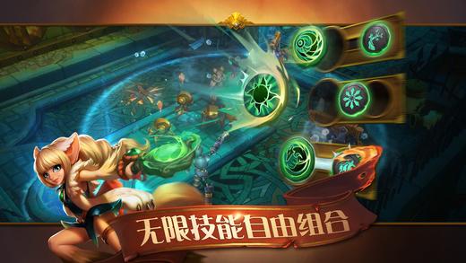 火炬之光2手游官网iOS版图3: