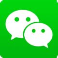 微信6.5.2版