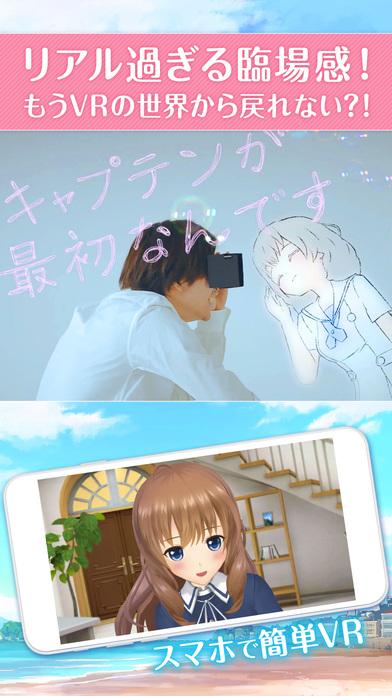 妃十三学园vr下载iOS苹果版(Alternative Girls)图1: