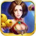 玄幻传奇双修版游戏官方网站安卓版 v1.0