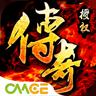 屠龙战记游戏安卓手机版官方下载 v1.4.3