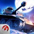战车世界闪电战iOS版